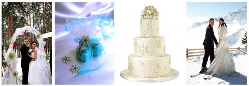 организация зимних свадеб