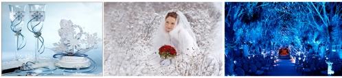 организация свадеб зимой